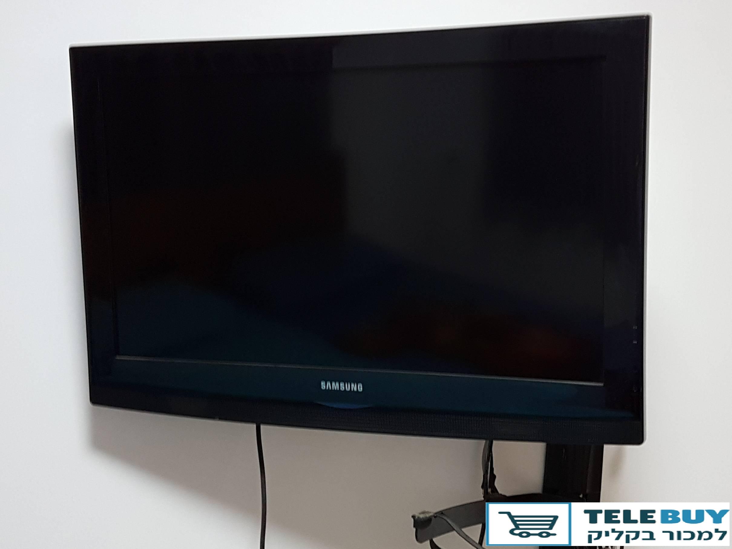 מוצרי חשמל טלויזיה באשדוד ואשקלון