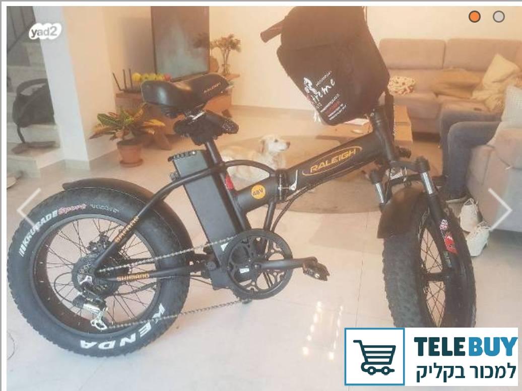 אופניים אופניים חשמליים בראשון לציון