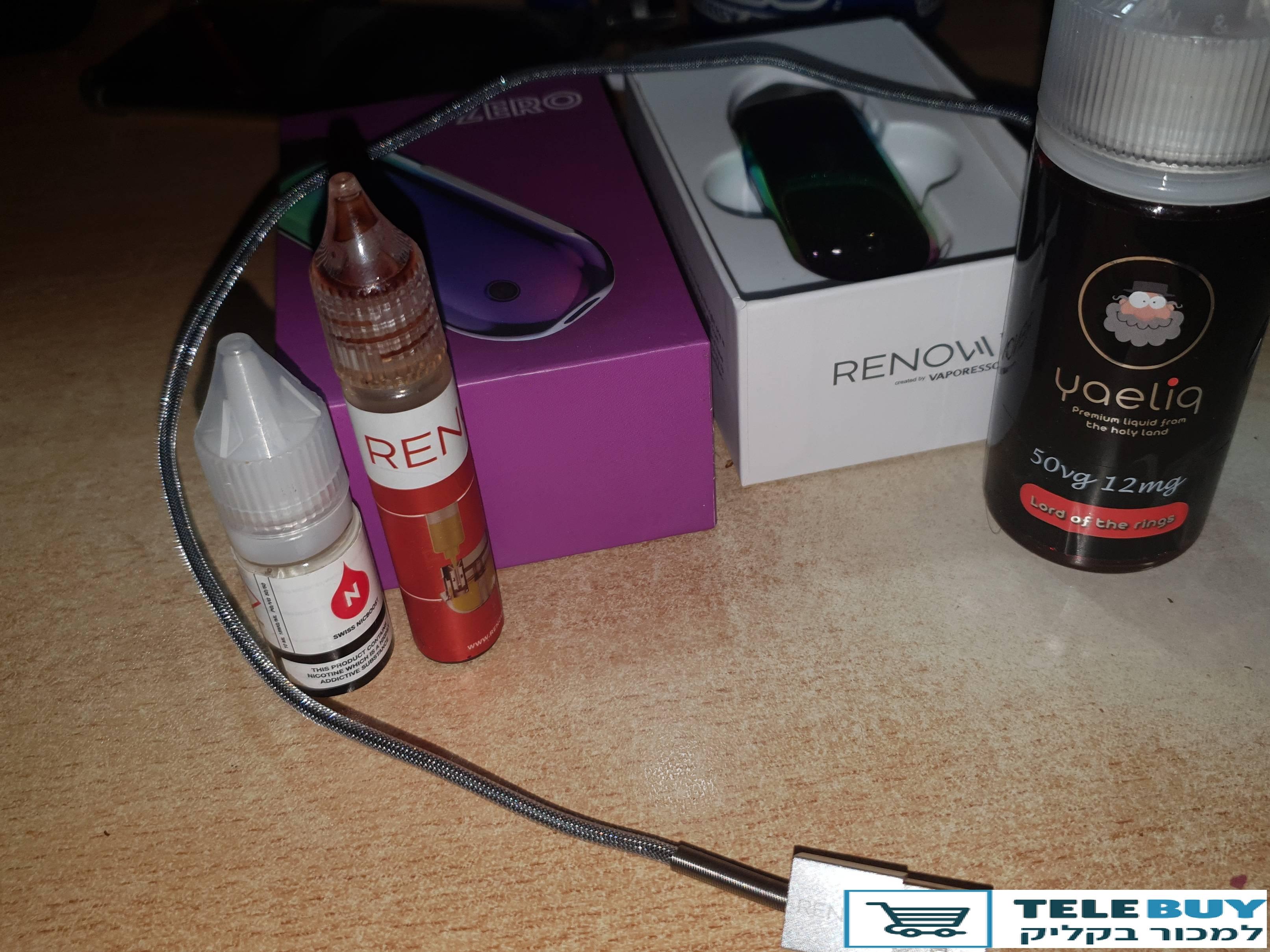 מוצרי טבק ואלכוהול סיגריה אלקטרונית   בקריות