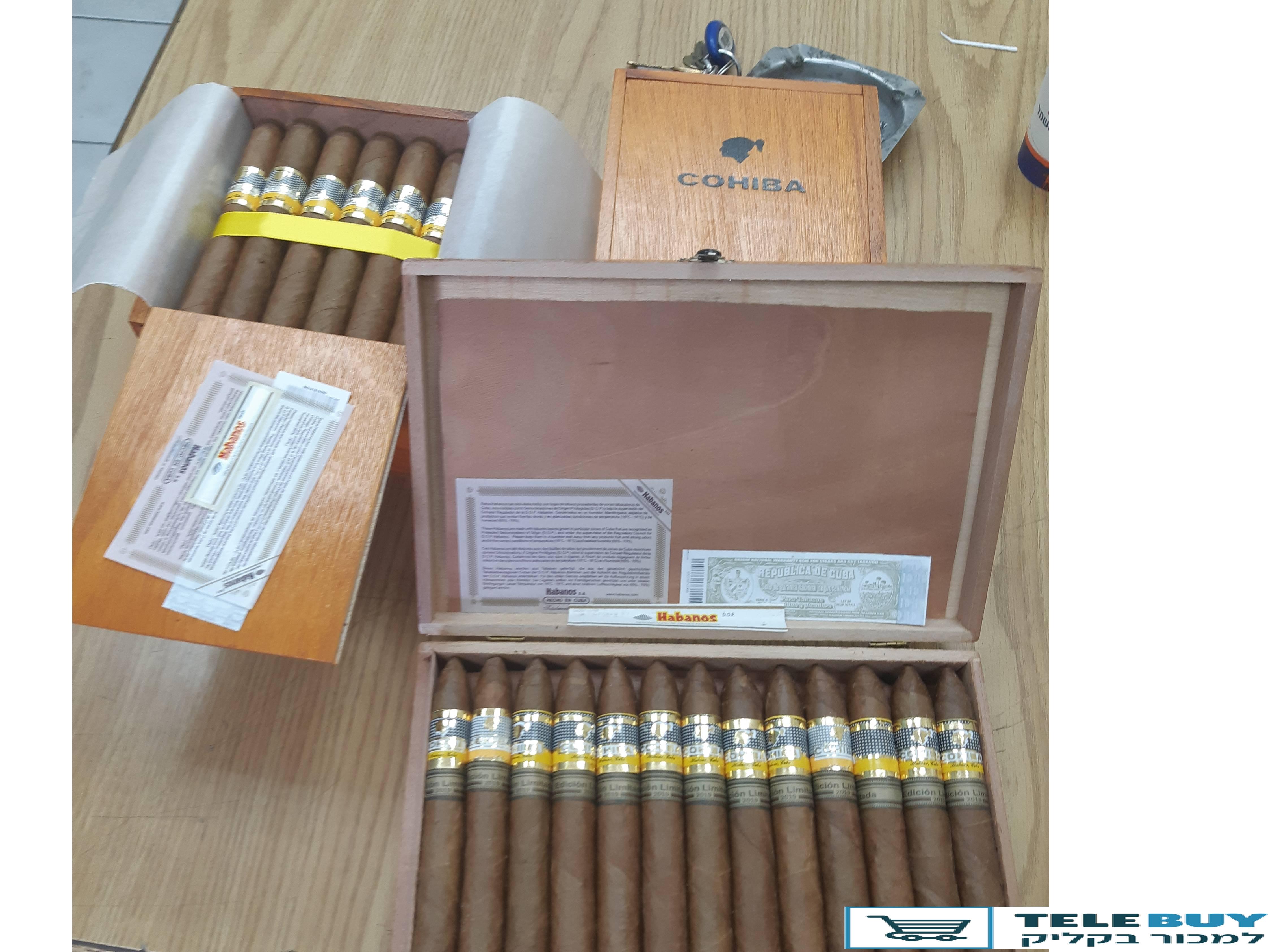מוצרי טבק ואלכוהול סיגרים   בזכרון יעקב - בנימינה
