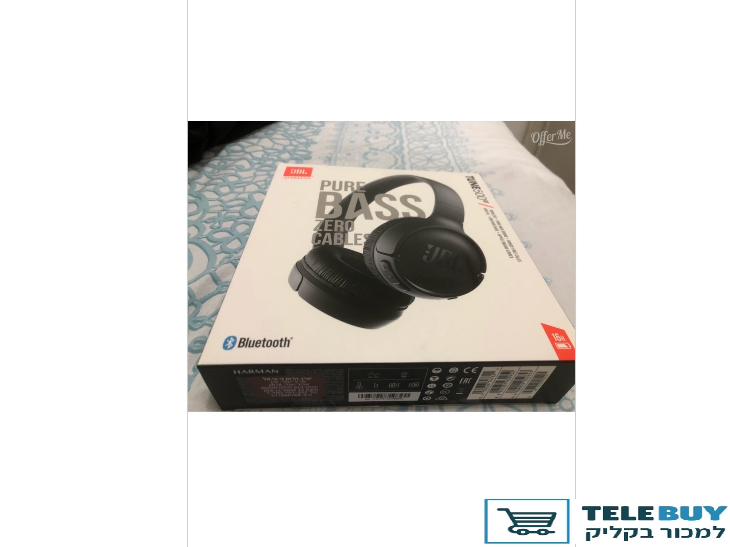 סלולרי אביזרים לסלולרי אוזניות לסלולרי אוזניות אלחוטיות (בלוטוס) ברמת השרון והרצליה