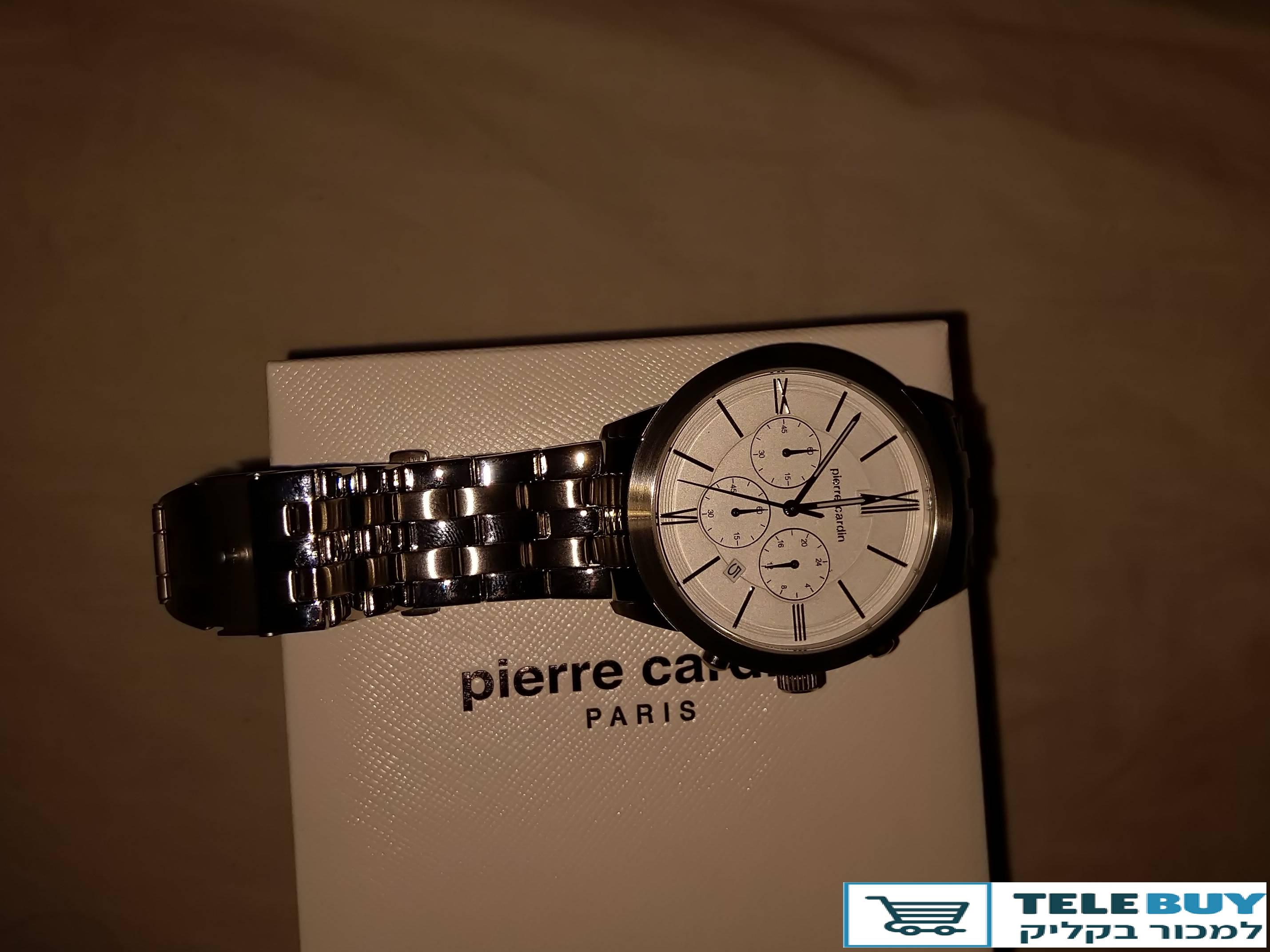 תכשיטים שעונים שעוני יוקרה  בבאר-שבע והסביבה