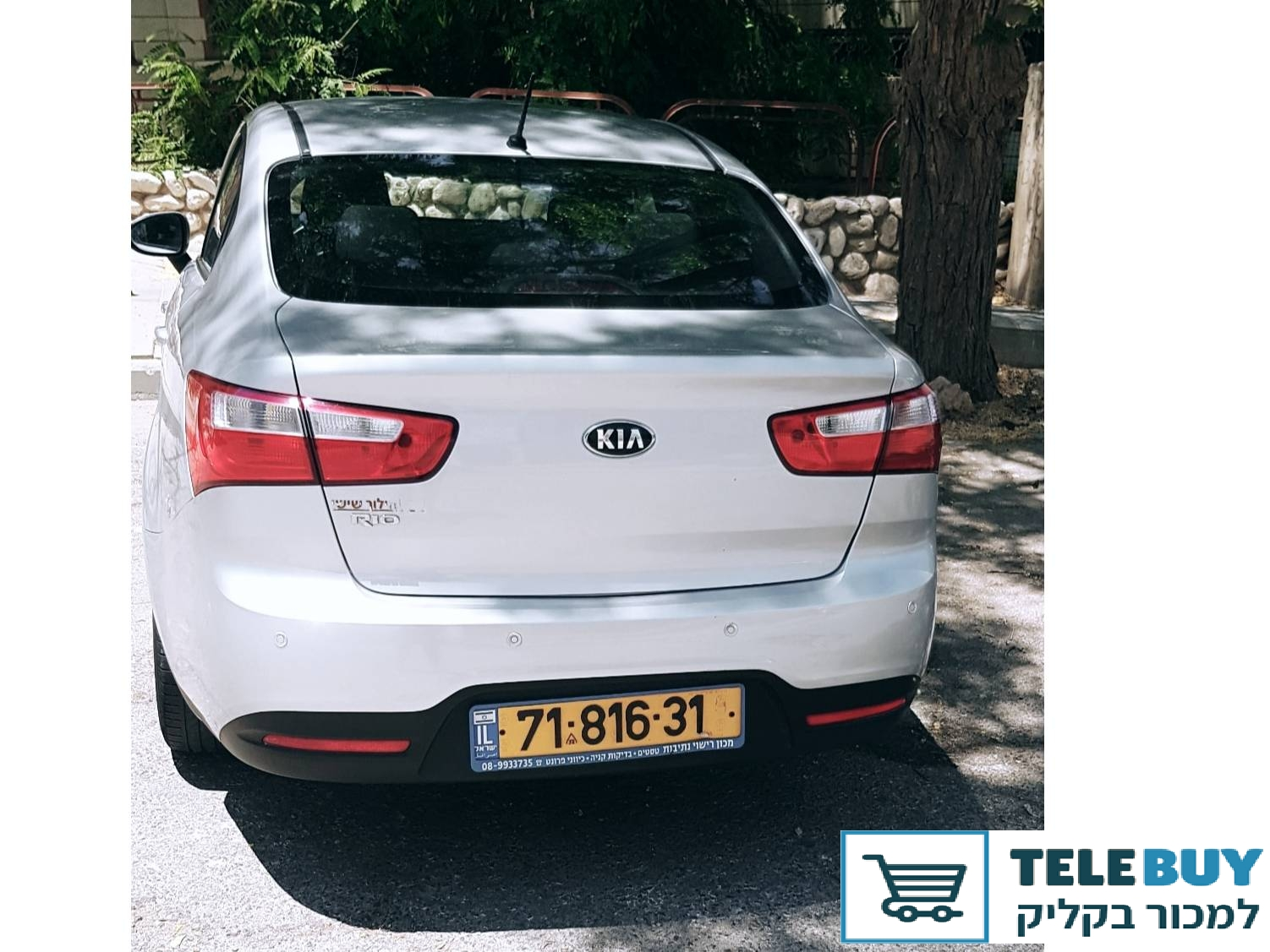 רכב פרטי קיה ריו בבאר-שבע והסביבה