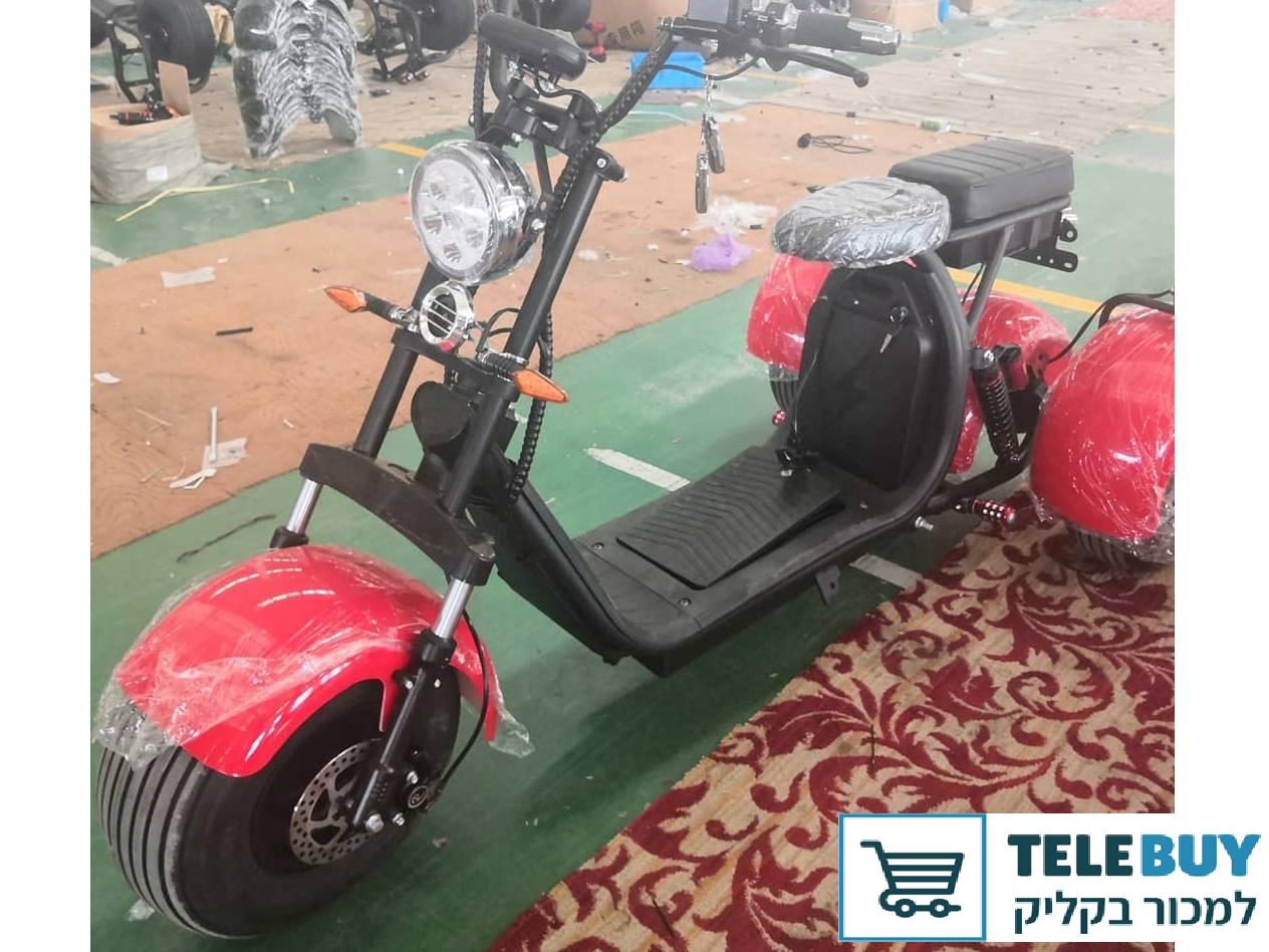 קטנועים בטא אחר בחיפה