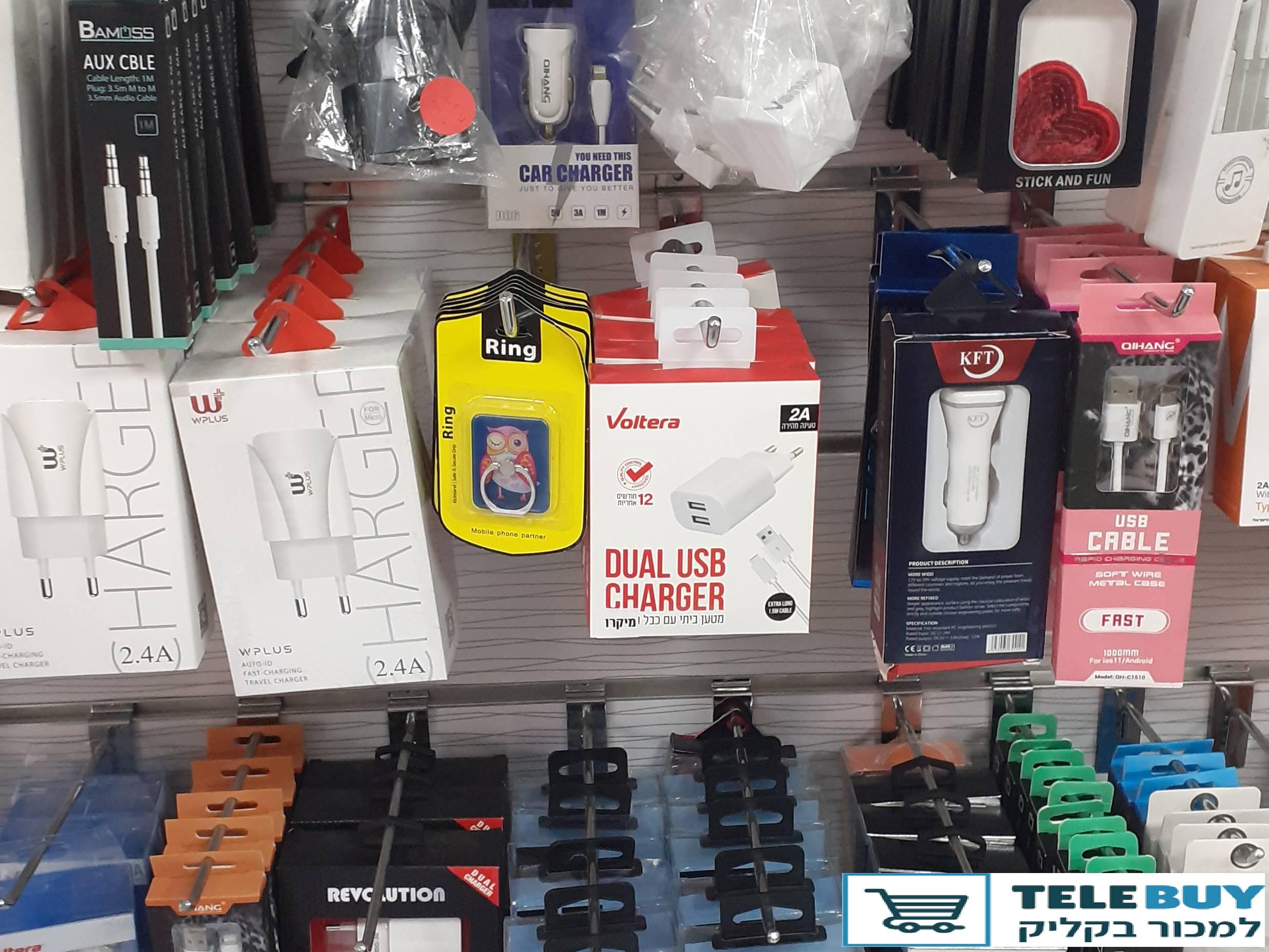 סלולרי אביזרים לסלולרי מטענים מטענים לבית(מטען קיר) בכרמיאל והסביבה