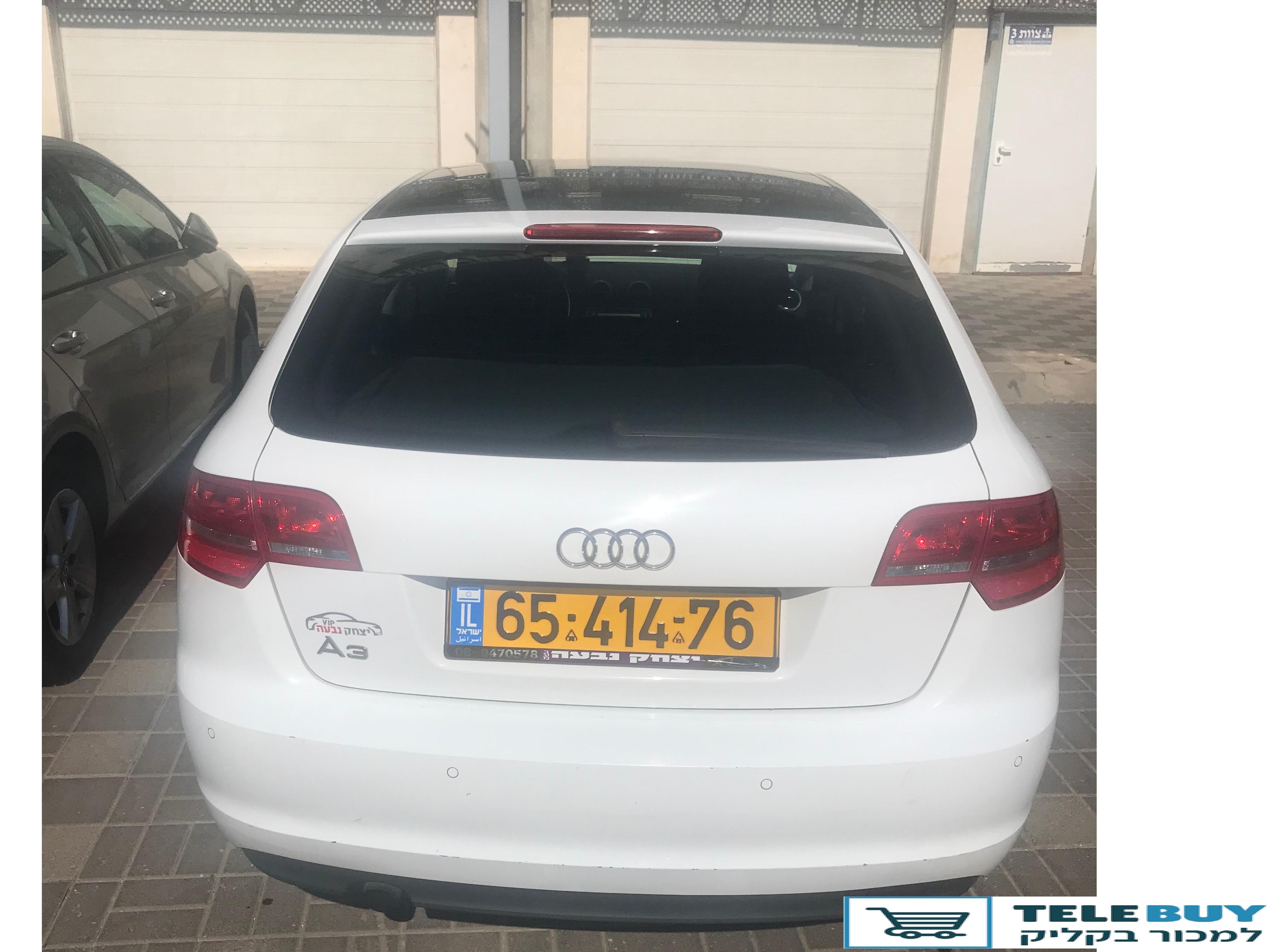 רכב פרטי אאודי A3 בתל אביב-יפו