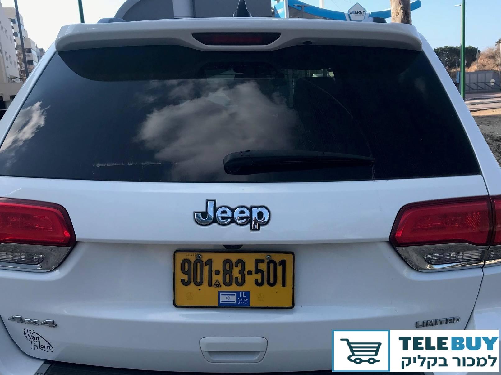 ג'יפים ג'יפ / Jeep גרנד צ'ירוקי  בגדרה יבנה והסביבה