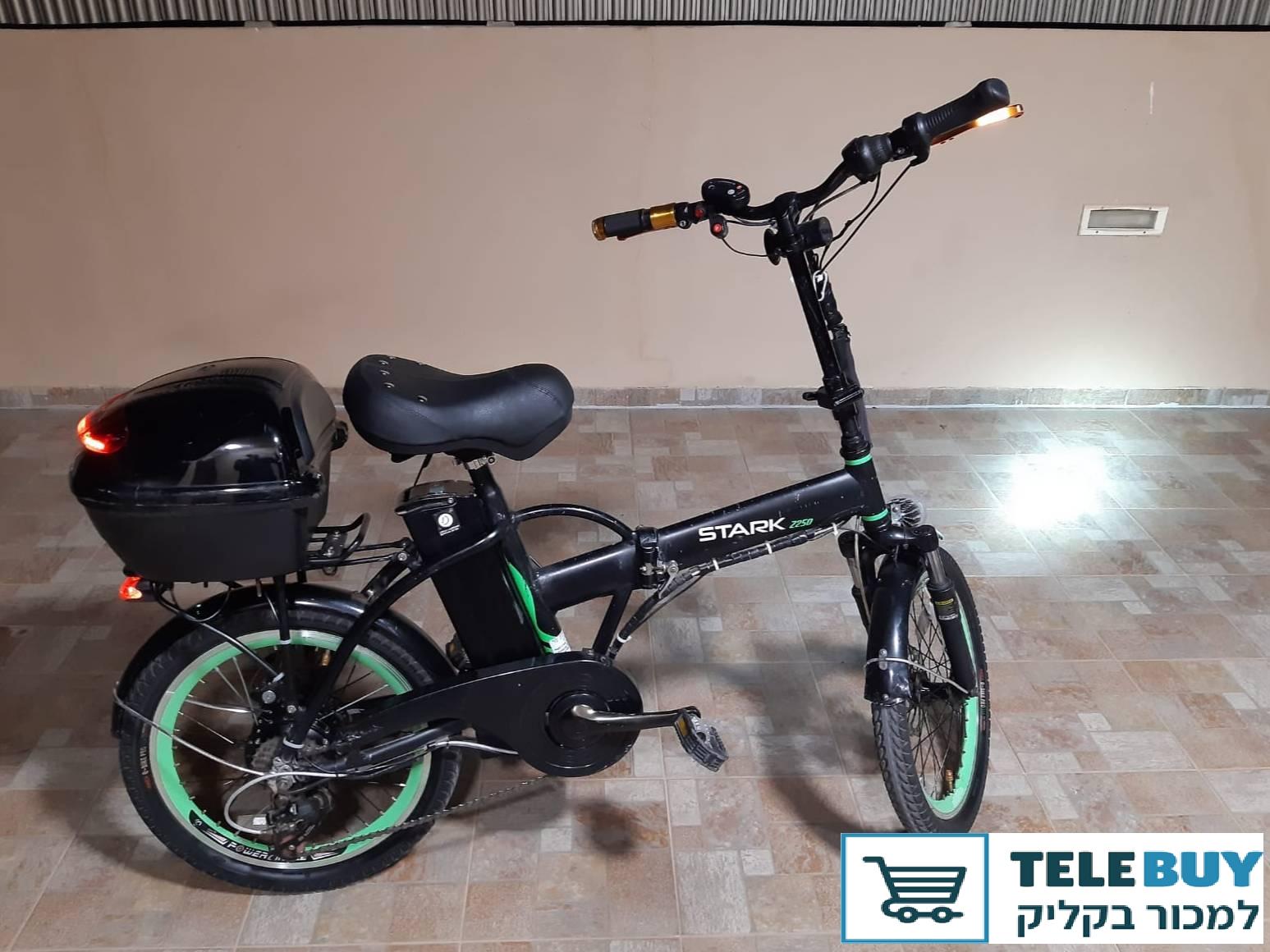 אופניים חשמליות   בכרמיאל והסביבה