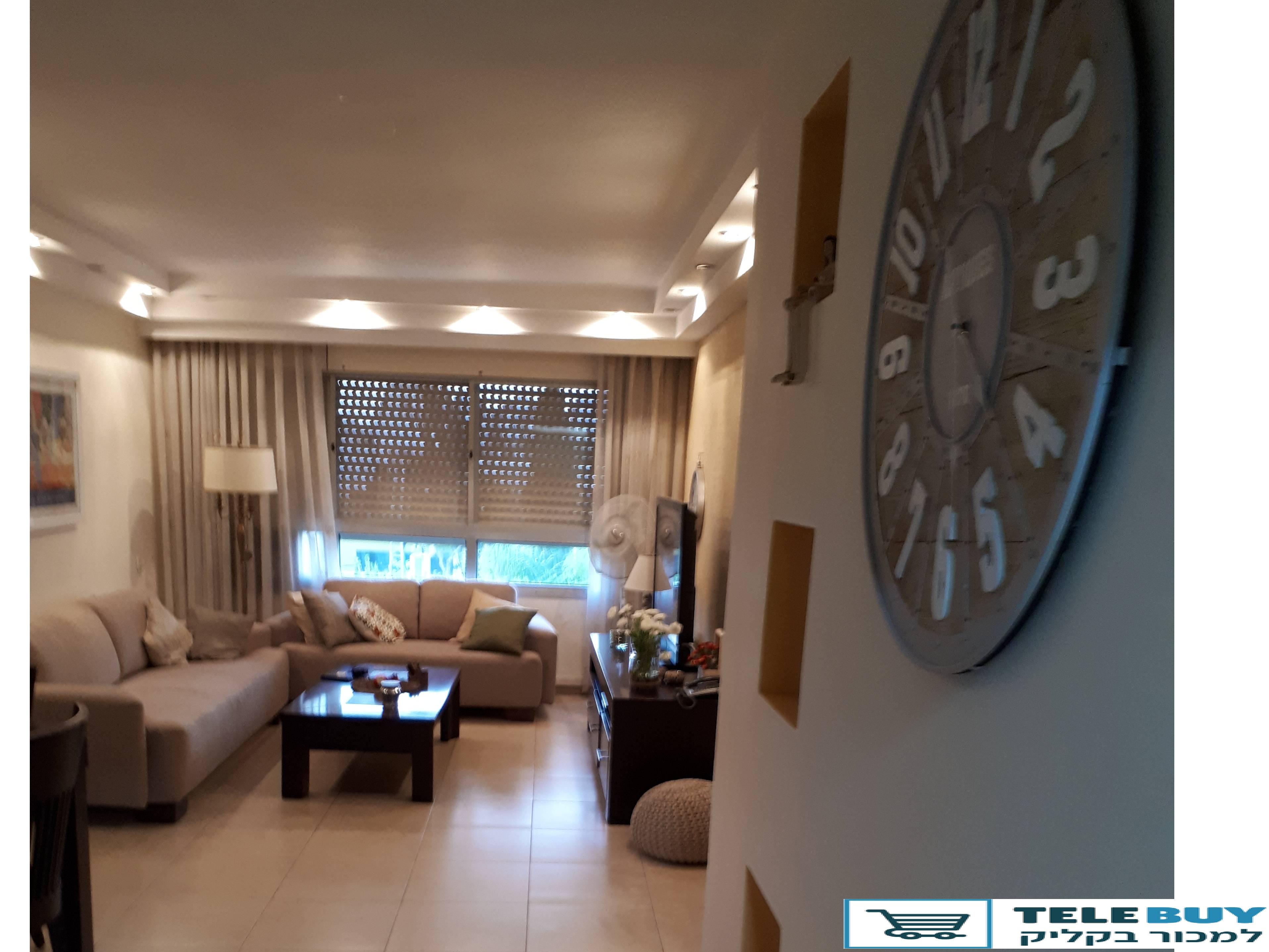 דירות למכירה בית פרטי   בישובים באזור מרכז