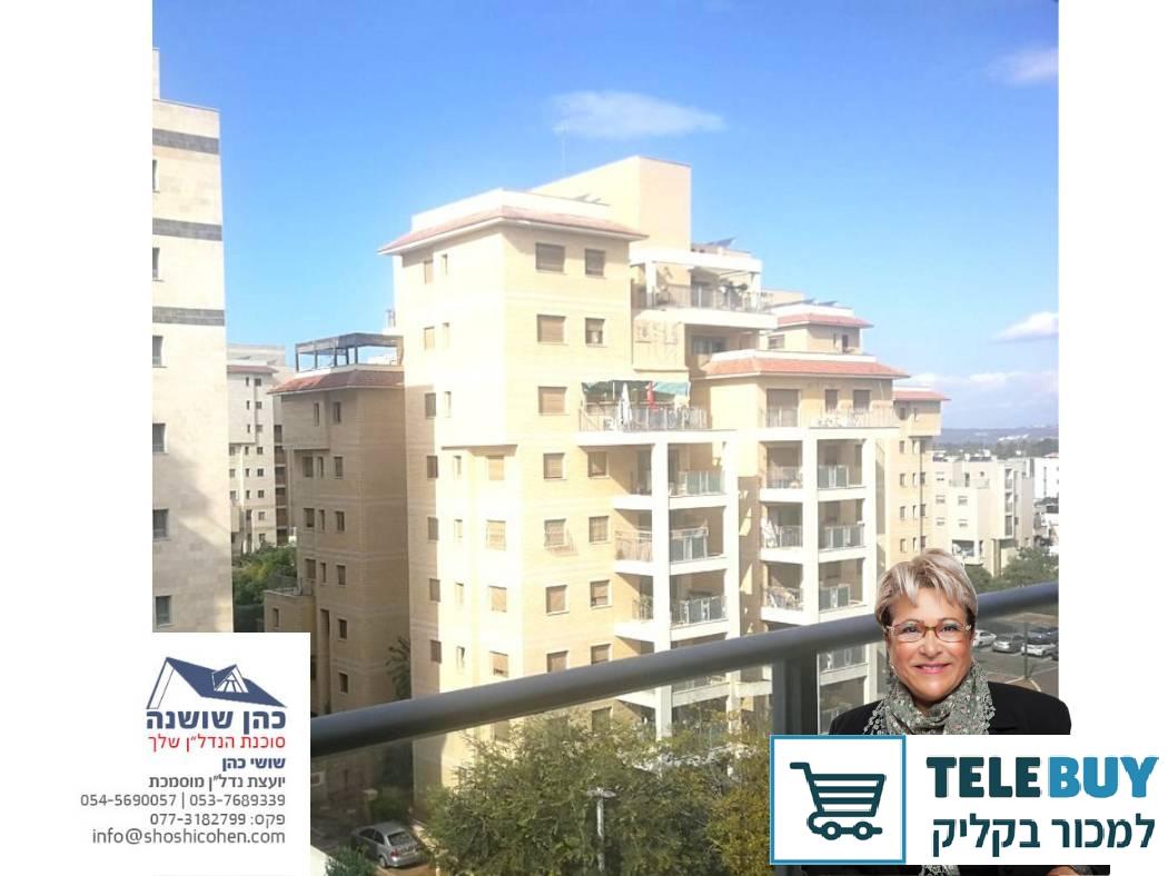 דירות למכירה דירה   בפרדס חנה - כרכור