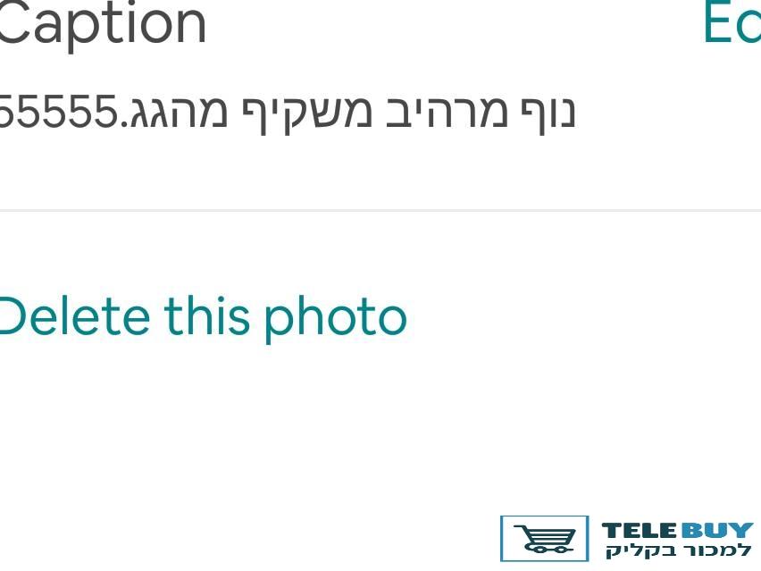 דירות נופש דירת גג   בירושלים