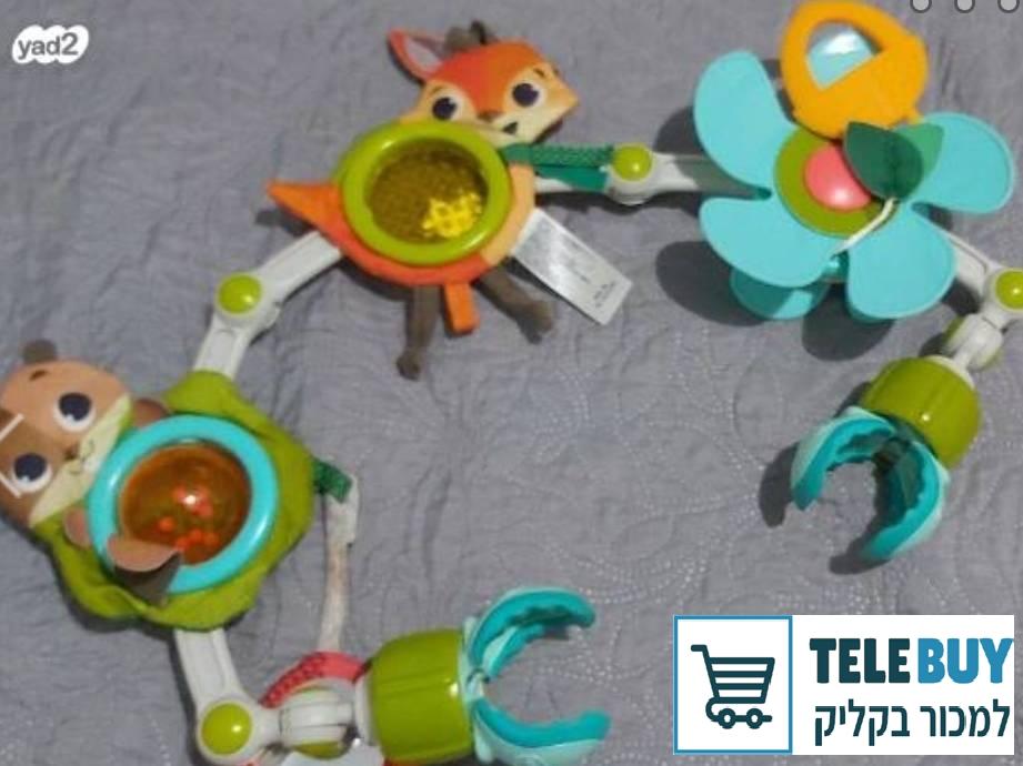 משחקים וצעצועים משחקים לילדים   בראשון לציון