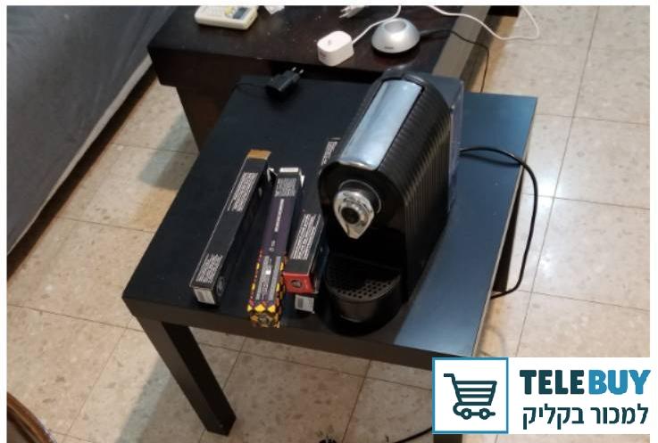 מכונת קפה במודיעין והסביבה