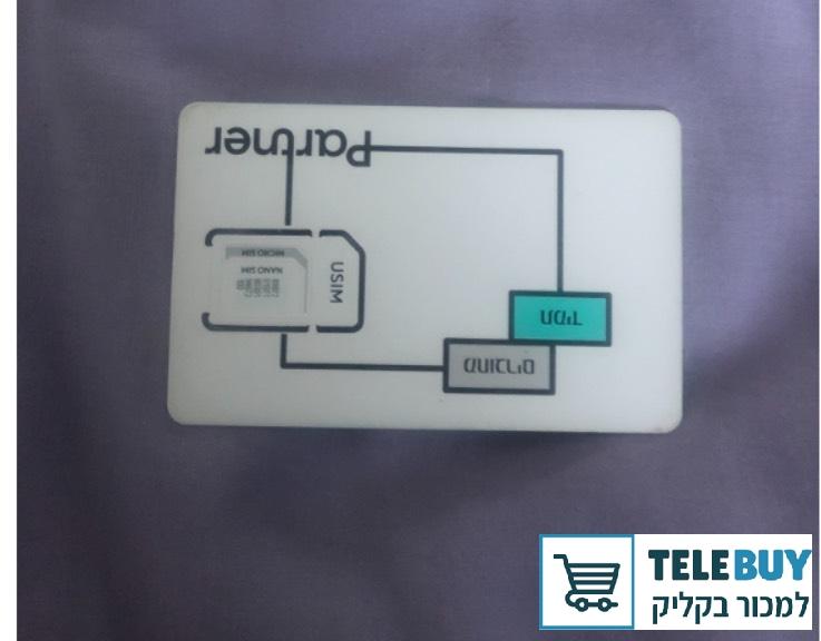 סלולרי כרטיסי סים כללי  ברמת השרון והרצליה