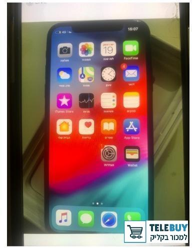 מכשיר סלולרי אפל Apple אייפון X ברמת השרון והרצליה