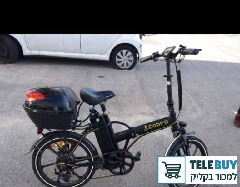 אופניים חשמליים   בקיסריה - אור עקיבא