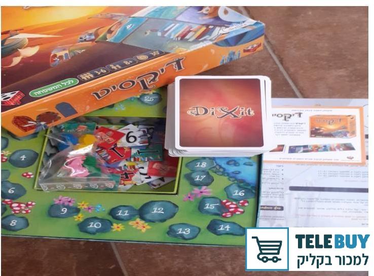 משחקים וצעצועים משחקים לילדים   בנתניה