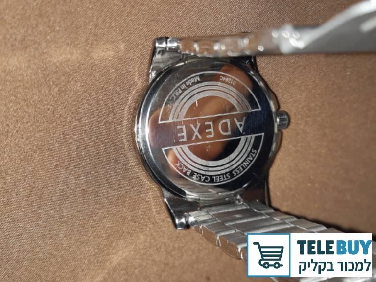 תמונה של שעונים שעוני יוקרה בבאר-שבע והסביבה
