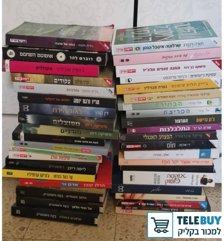 ספרות בתל אביב-יפו