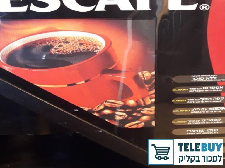 מכונת קפה בכרמיאל והסביבה