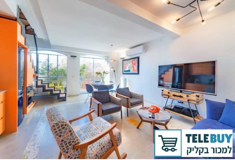 תמונה של בית פרטי בתל אביב-יפו