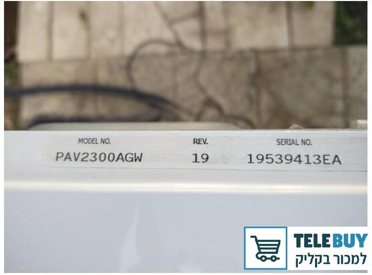 תמונה של מכונת כביסה ביישובים באזור ירושלים