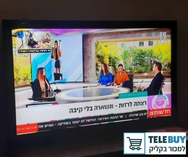 תמונה של טלויזיה בקריות