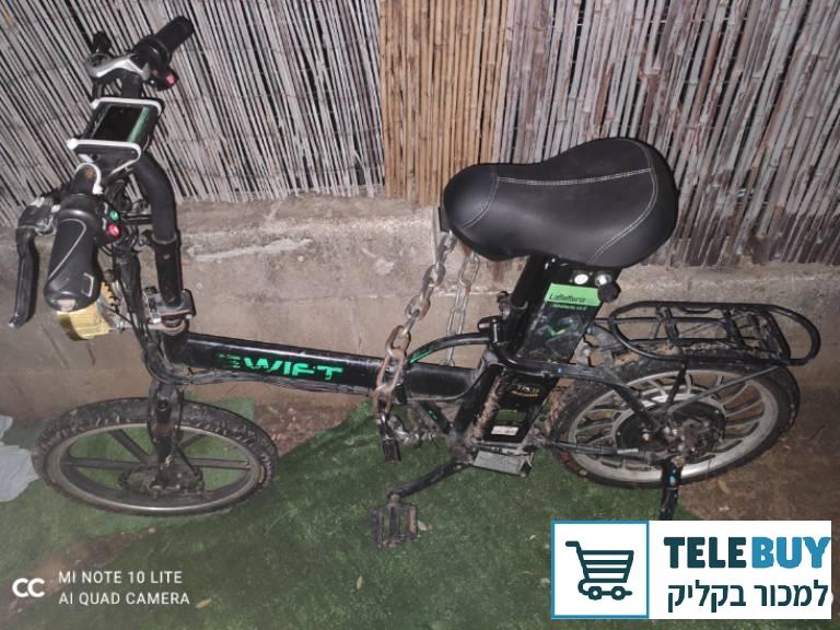 תמונה של אופניים חשמליים בפתח-תקוה