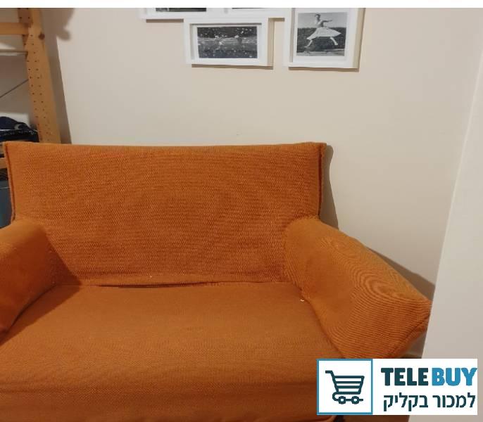 תמונה של כסאות ברעננה- כ