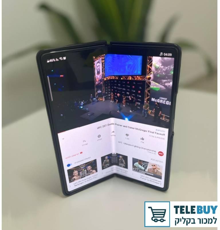 תמונה של מכשיר סלולרי בבאר-שבע והסביבה