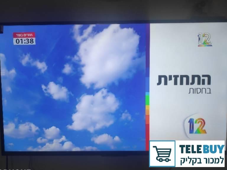 תמונה של טלויזיה בעכו-נהריה
