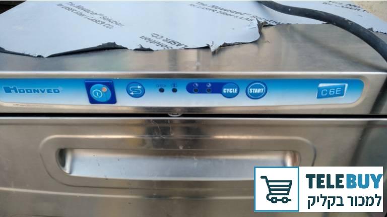 תמונה של מדיח כלים בכרמיאל והסביבה