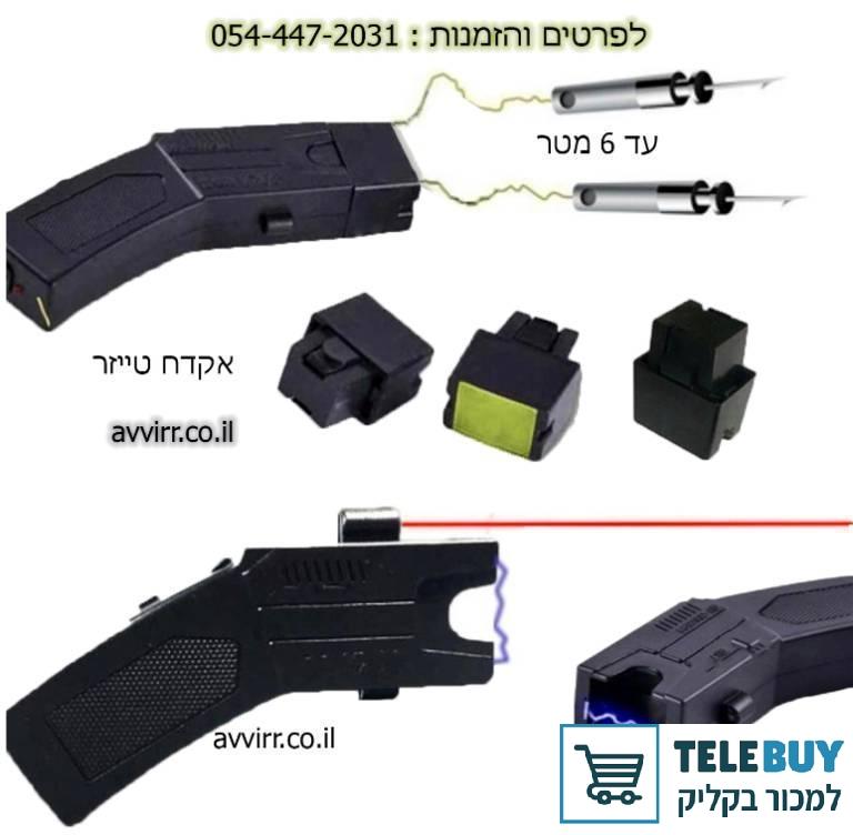 תמונה של נשק קר בתל אביב-יפו