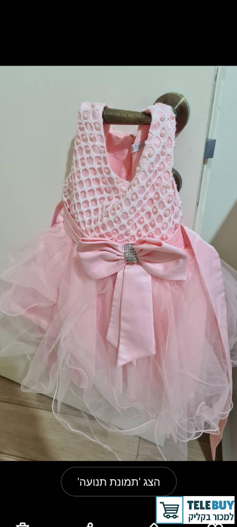 תמונה של שמלות שמלות שושבינה באשדוד ואשקלון