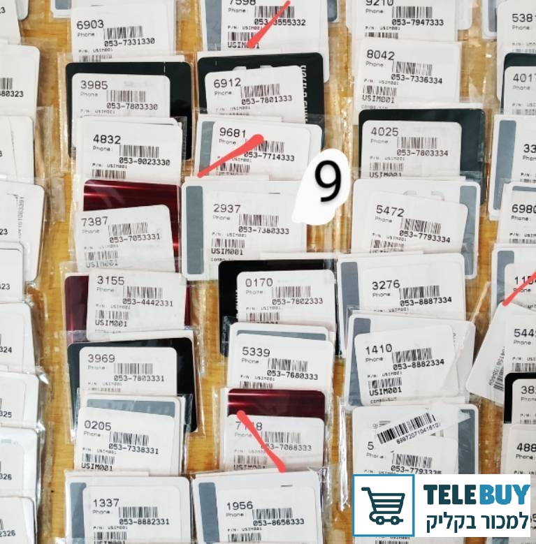 תמונה של כרטיסי סים מספרי זהב בתל אביב-יפו