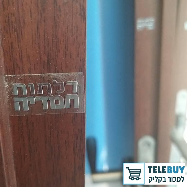 תמונה של דלתות בכרמיאל והסביבה