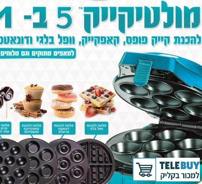 תמונה של תנורי אפייה בתל אביב-יפו