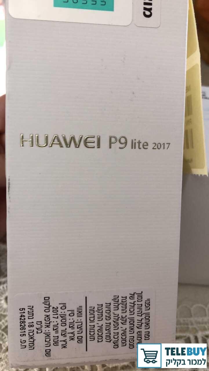 מכשיר סלולרי Hauwei P9 Lite ברמת גן וגבעתיים
