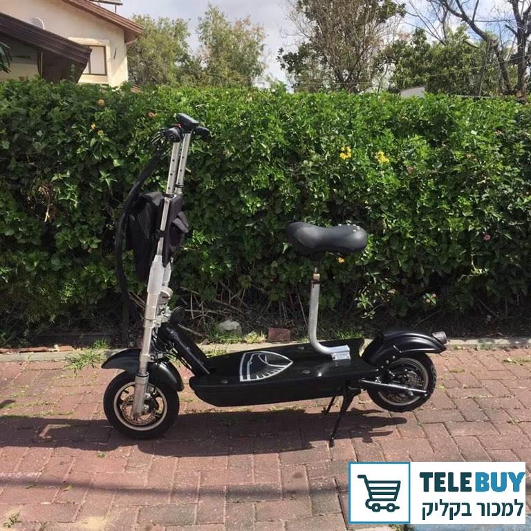 אופניים אחר   בתל אביב-יפו