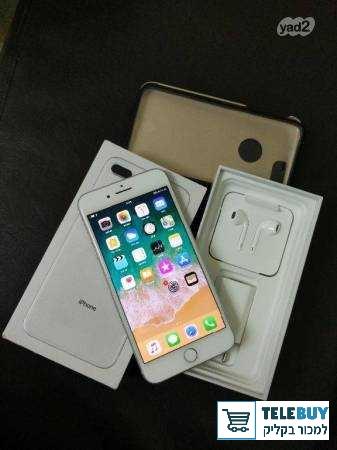 סלולרי מכשיר סלולרי אפל Apple אייפון 8 פלוס בבאר-שבע והסביבה