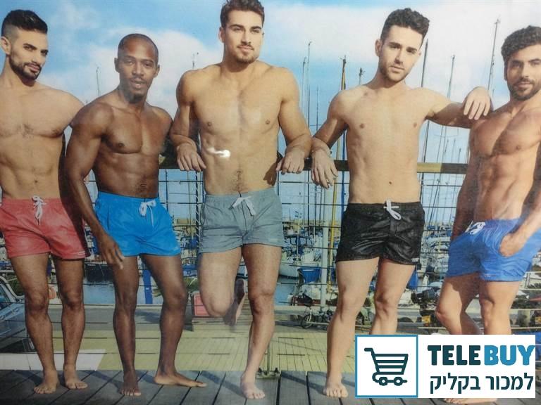 ביגוד ואביזרים בגדי ים לגברים בתל אביב-יפו