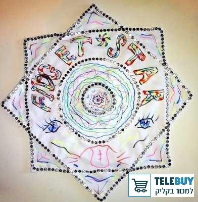 משחקים וצעצועים משחקים לילדים בירושלים
