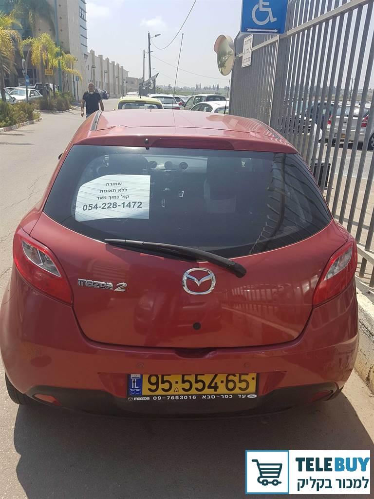 רכב פרטי מאזדה 2 בהוד השרון והסביבה