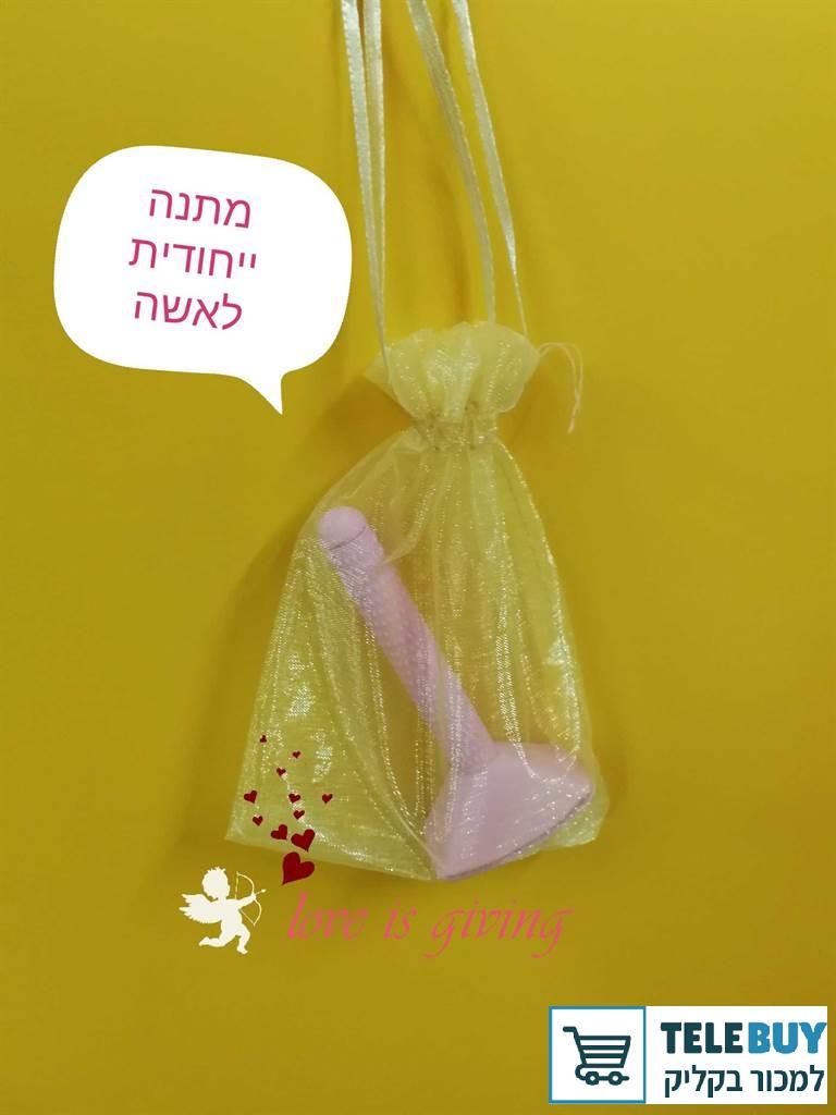 טיפוח ובריאות קוסמטיקה בתל אביב-יפו
