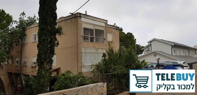 דירה בחיפה
