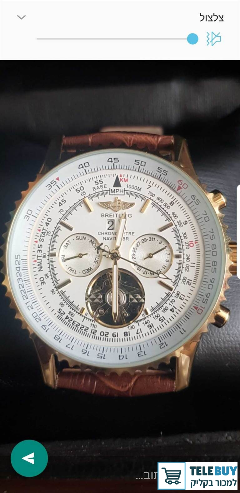 תכשיטים שעונים בפתח-תקוה