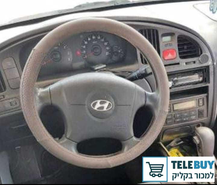 רכב פרטי יונדאי אלנטרה ביישובים באזור השפלה