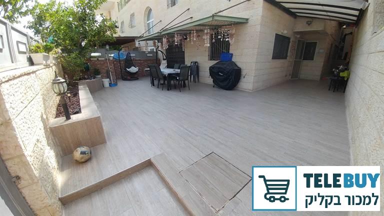 דירות למכירה דירת גן ביישובים באזור ירושלים