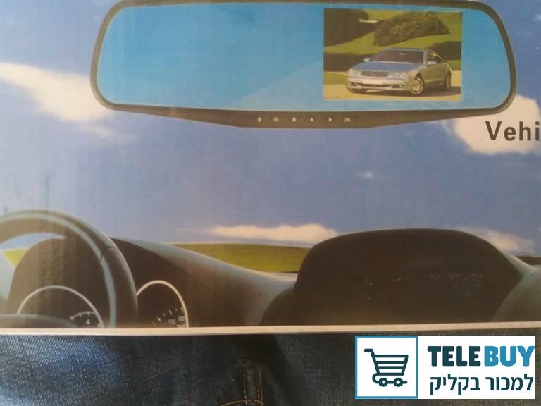 רכב פרטי אאודי באשדוד ואשקלון