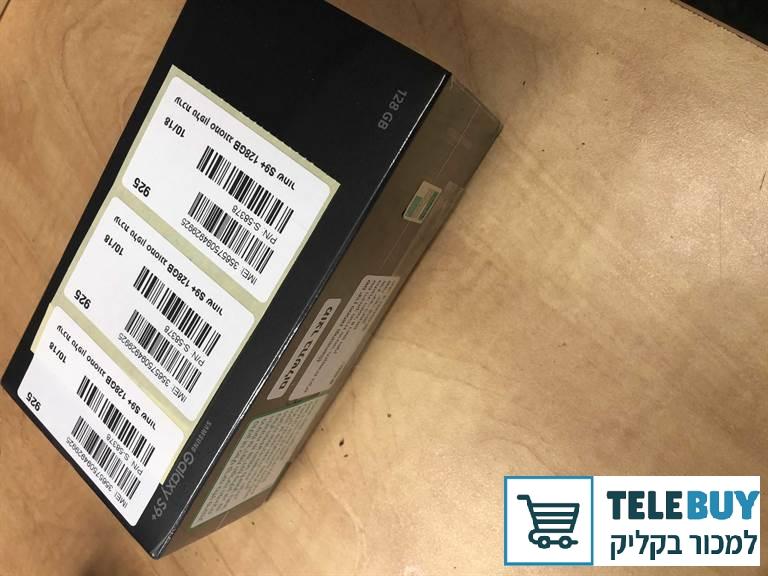 סלולרי מכשיר סלולרי סמסונג גלקסי S9 פלוס ביישובים באזור השרון